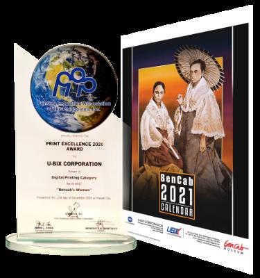 PIAP Print Excellence Award 2020